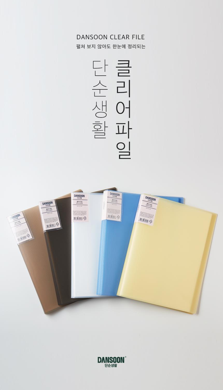 텐바이텐 10X10 : 클리어파일 A4 40매 검정