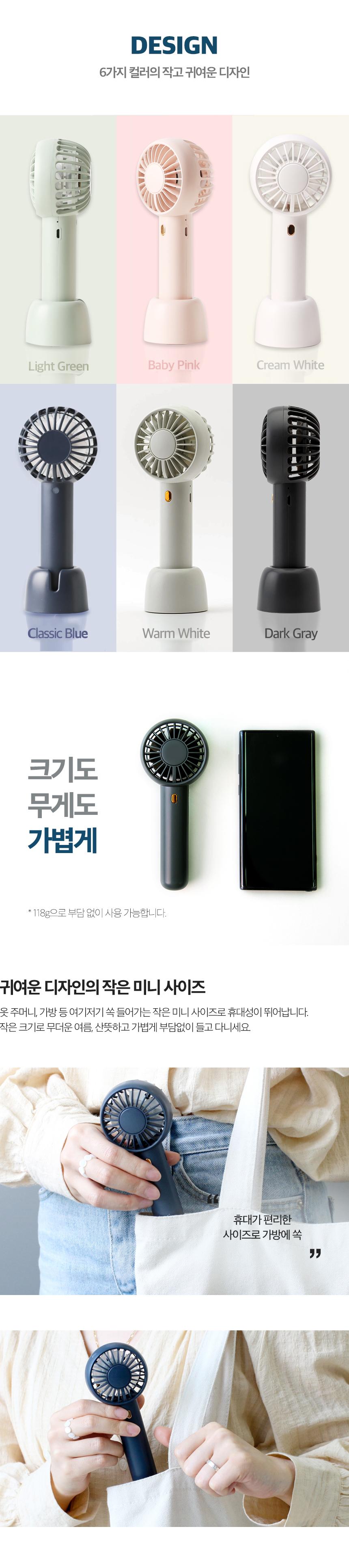 단순생활 저소음 휴대용 미니 더블팬 선풍기 - 단순생활, 24,000원, USB 계절가전, 선풍기