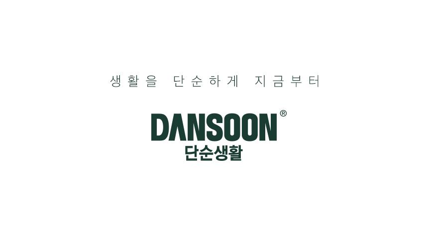단순생활(DANSOON) 반투명 필통대 잉크젤펜3종 세트