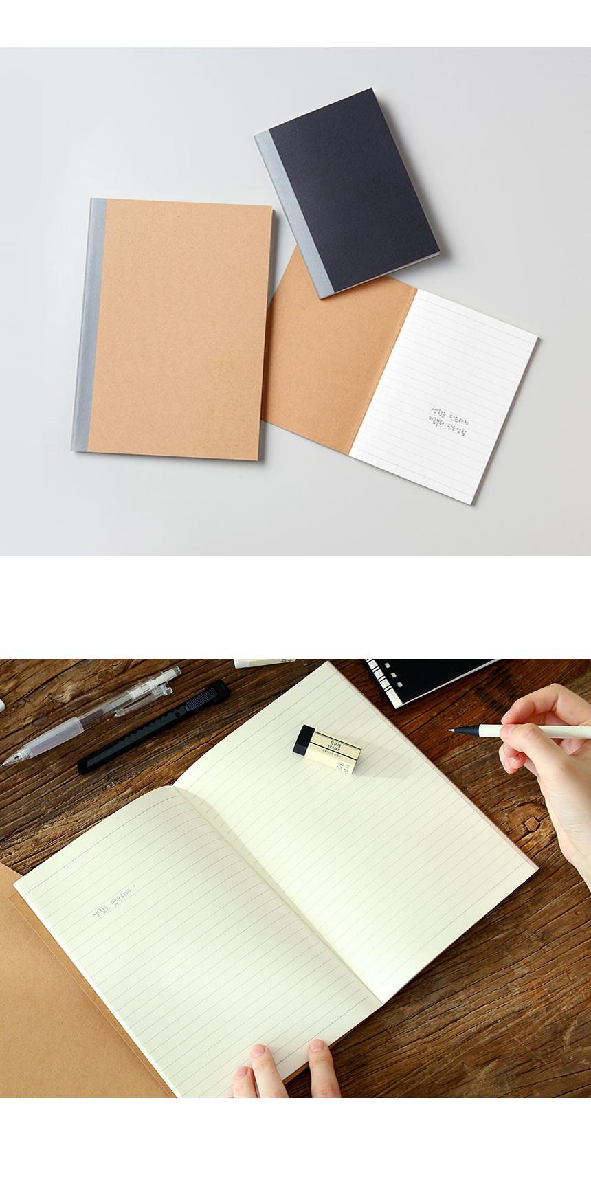 단순생활 실제본노트 B5 크라프트 블랙 - 프린텍 주식회사, 2,700원, 베이직노트, 유선노트