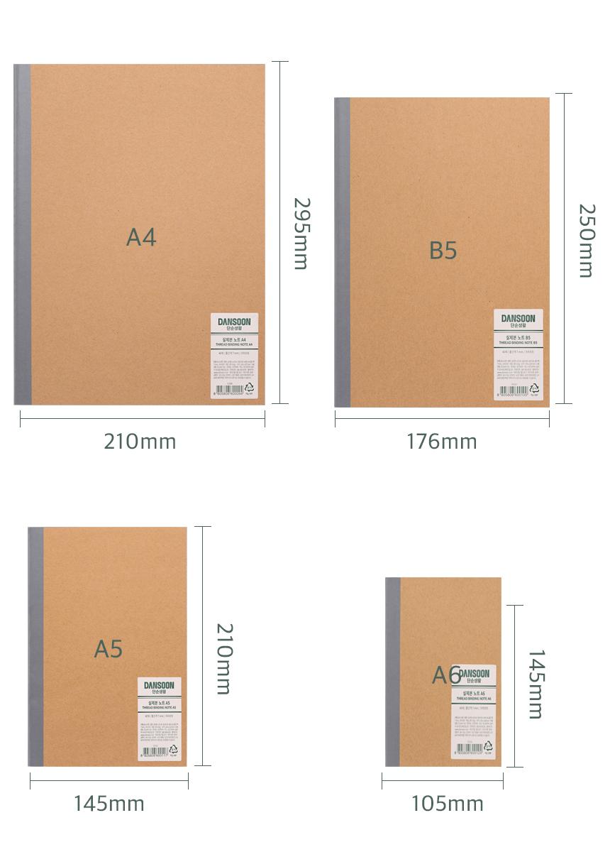 단순생활 실제본노트 A5 크라프트 블랙 - 프린텍 주식회사, 2,100원, 베이직노트, 유선노트