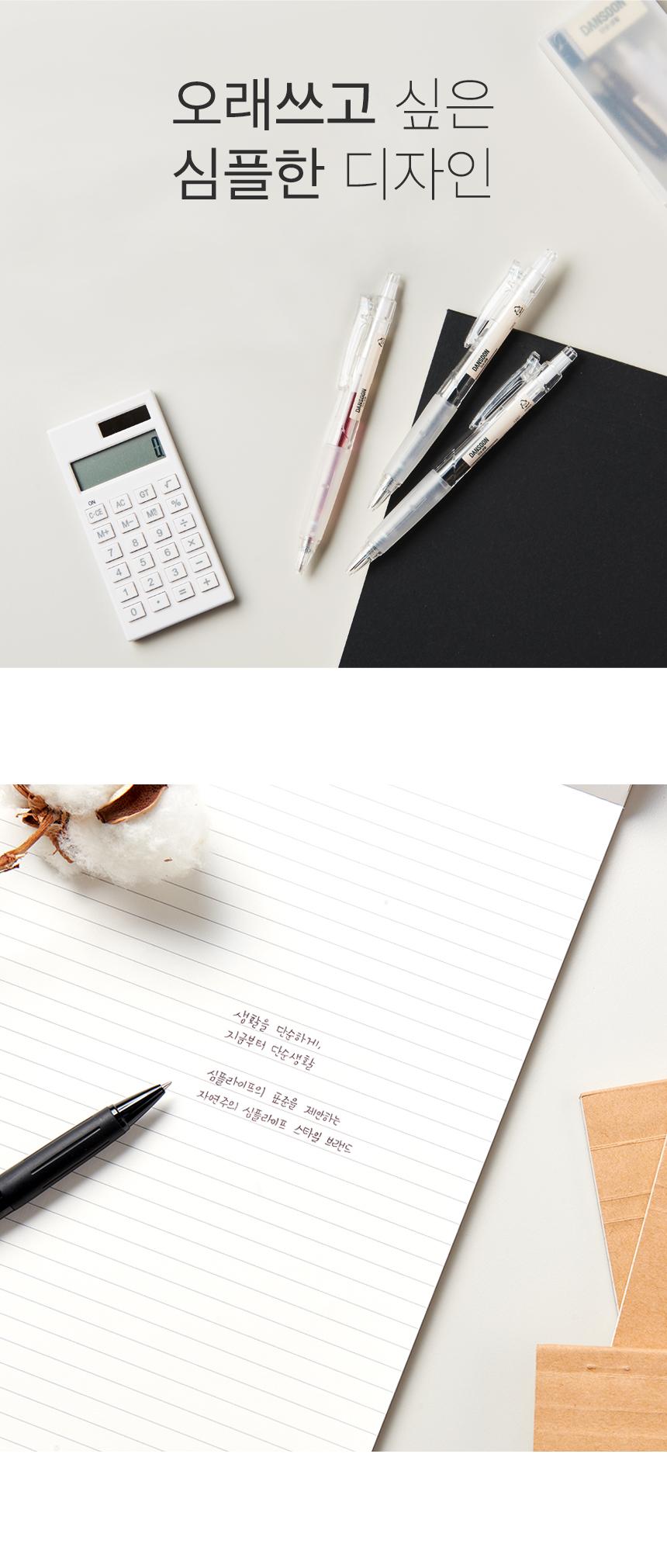 단순생활 칼라잉크 젤펜1,500원-단순생활디자인문구, 필기류, 수성/중성펜, 0.7바보사랑단순생활 칼라잉크 젤펜1,500원-단순생활디자인문구, 필기류, 수성/중성펜, 0.7바보사랑